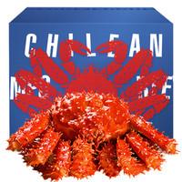 首鲜道 智利帝王蟹礼盒装 4.0-4.4斤