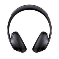 百亿补贴:BOSE 博士 NC700 头戴式降噪耳机