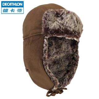 DECATHLON 迪卡侬 8315985 男女保暖加厚雷锋帽