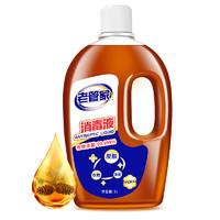 88VIP:老管家 家用消毒液 2L *3件