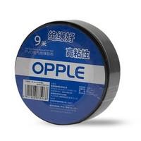 OPPLE 欧普 PVC电气绝缘胶布 9m