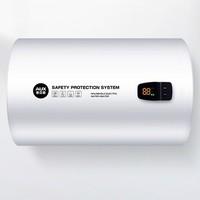 聚划算百亿补贴:AUX 奥克斯 SMS-60DY21 电热水器 60升