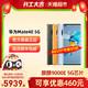 可优惠460Huawei/华为Mate 40手机5G麒麟9000E旗舰智能手机mate40 5830.35元
