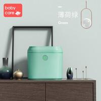 京东PLUS会员 : BabyCare 紫外线奶瓶消毒器带烘干