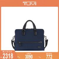 TUMI/途明Harrison系列時尚商務便攜薄款男士手提公文包