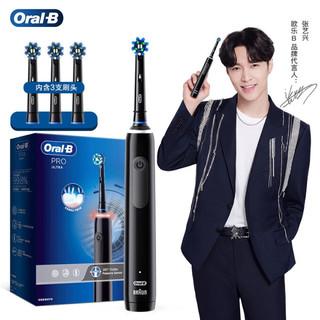 Oral-B 欧乐-B Pro Ultra 电动牙刷 武士黑