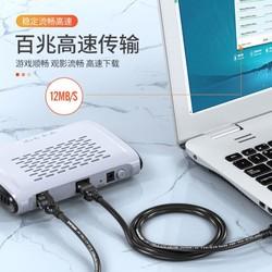 胜为(shengwei)超五类网线 百兆阻燃网络连接线 Cat5e超5类成品跳线 电脑宽带连接线 5米 WLC1005G *11件