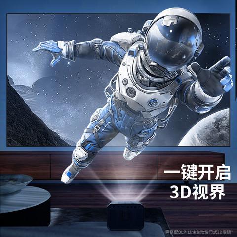 慧示(witseer)J1 投影仪 4K超高清家用投影机 无损变焦家庭影院