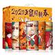 青岛 亮动原浆啤酒 礼盒装 1L*6罐 *3件 197.91元包邮(双重优惠)