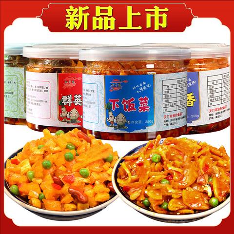 下饭菜开胃菜熟食农家自制罐装脆咸菜即食香辣酱菜萝卜干五仁酱丁