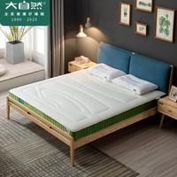 大自然山棕床垫 森梦 棕垫棕榈床垫硬 单双人非椰棕榻榻米床垫定制偏硬床垫子 12CM(内胆厚度)180*200