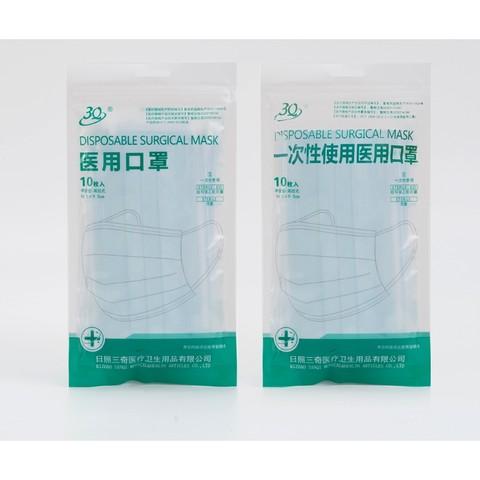 3Q 三奇 一次性医用儿童口罩 无菌型 50枚