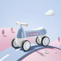 babycare 儿童平衡车