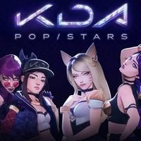 重返游戏:英雄联盟新春半价皮肤活动第五期 虚拟乐团K/DA+真实伤害