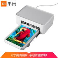 MIJIA 米家 ZPDYJ01HT 小米照片打印机