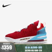 NIKE 耐克 CW3155 LeBron XVIII EP 男款篮球鞋CW3155-600 43