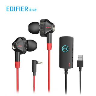 漫步者(EDIFIER)HECATE GM360声卡版 入耳式双动圈四核游戏耳机 电脑手机耳麦 7.1声道外置声卡 黑红色