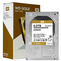Western Digital 西部数据 Gold系列 3.5英寸企业级硬盘 6TB 128MB(7200rpm、PMR)WD6002FRYZ