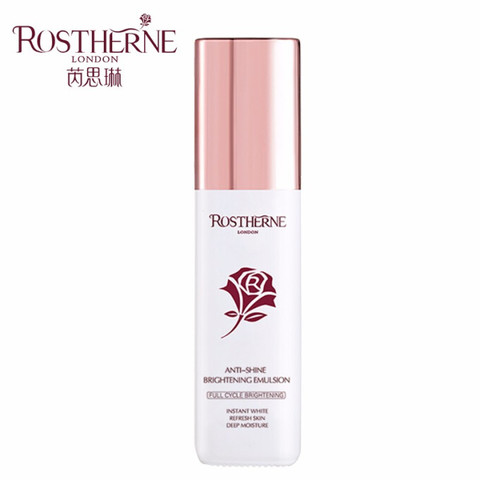 英国芮思琳(ROSTHERNE)敏感肌修复提亮烟酰胺精华乳