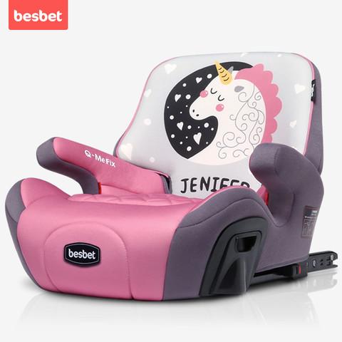3-12岁汽车用儿童宝宝安全座椅增高垫大童车载简易坐垫便携式坐椅