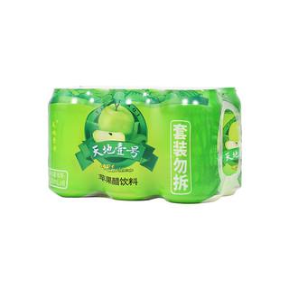 天地壹号 苹果醋饮料330ml×6罐/组 新旧版本随机发货