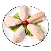 限地区:金牧 鸡翅中 1kg