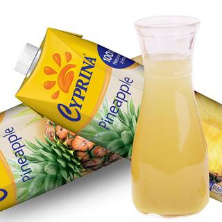 CYPRINA 塞浦丽娜 菠萝汁 菠萝味 1L*4瓶