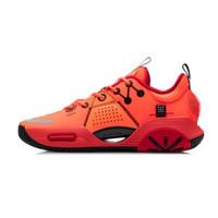 LI-NING 李宁 韦德全城9棉花糖  ABAR005 男款篮球鞋