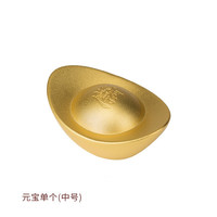 銅師傅 全銅擺件《真金鎏鍍銅元寶(中號)》工藝品 家居飾品 金元寶 擺件 單個
