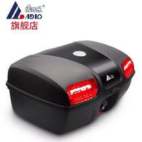 愛得樂ADLO 摩托車尾箱后備箱特大號8601 可帶LED燈 電動車快拆工具箱