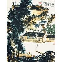 荣宝斋装饰画木板水印潘天寿《小篱图》