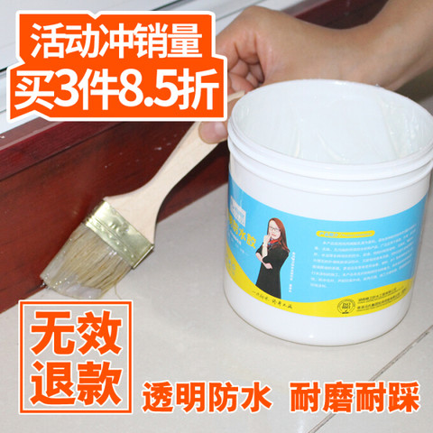 精卫 透明防水胶 免砸砖 外墙 窗台 阳台 卫生间  透明防水胶