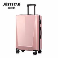 JustStar 欧时纳 71735296608 拉杆箱登机箱24英寸
