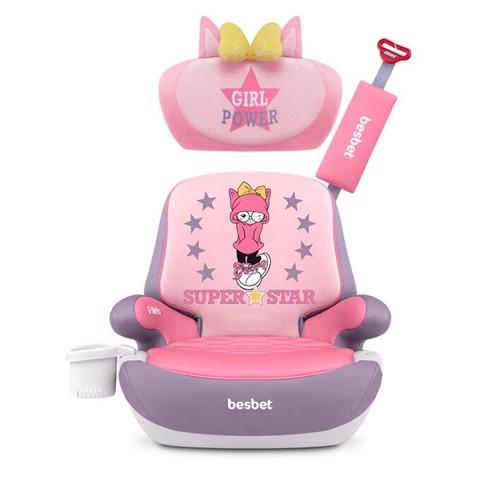 贝思贝特(besbet)儿童安全座椅增高垫3-12岁大童简易汽车用便携式坐垫 CS20-Q 可爱小萝莉