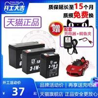 M工开物 篇三:电动童车的选购以及改装升级之路
