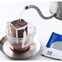 COPAIN 可伴 挂耳咖啡 黑咖啡 美式原味(中烘)10包