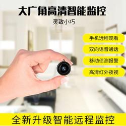 碧安居 微型监控摄像头 无线监控器