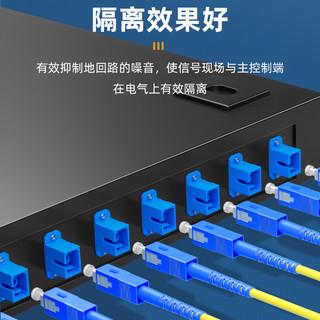 山泽(SAMZHE)光纤适配器 工程电信级SC-SC单工 光纤跳线延长对接头耦合器法兰盘 GSS-11
