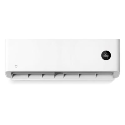 MIJIA 米家 KFR-50GW/N1A1 变频 壁挂式空调 2匹 新一级能效