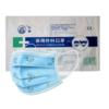 LK 利康 一次性医用外科口罩 儿童款 10片*10包 蓝色
