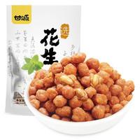 KAM YUEN 甘源牌 花生 香辣味