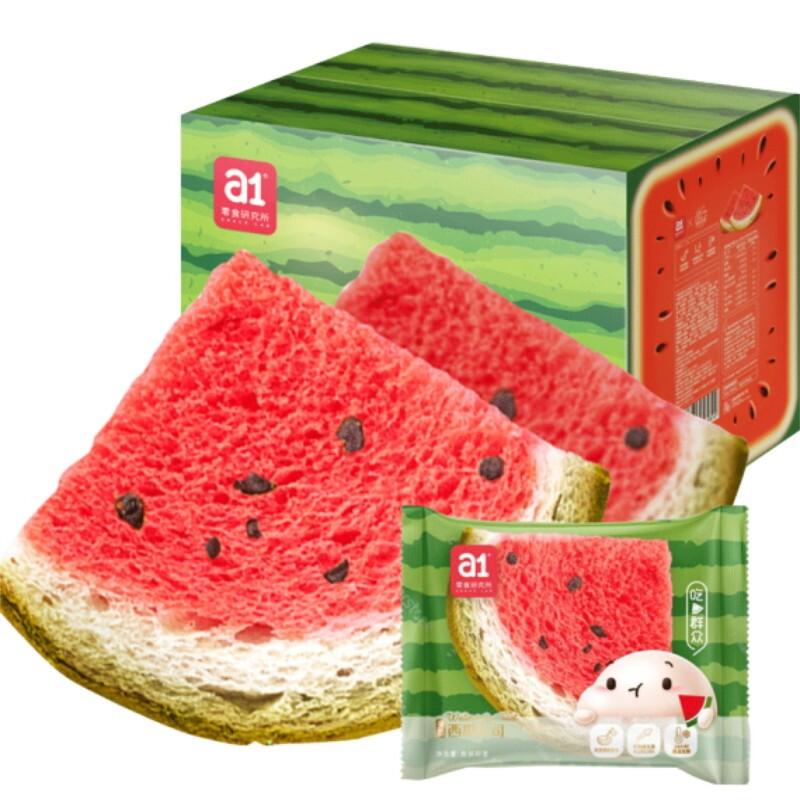 a1西瓜吐司480g*2早餐蛋糕代餐面包儿童食品休闲网红办公室零食小吃 西瓜吐司480g(2箱)