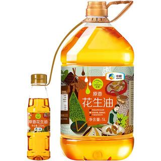CHUCUI 初萃 原香花生油 5L+220ml