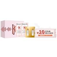 天猫U先:KERASTASE 卡诗 元气姜粉瓶10ml+发膜10ml+秀发高光瓶2ml*2