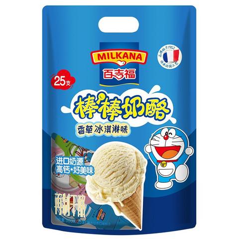 MILKANA 百吉福 百吉福(MILKANA)棒棒奶酪 香草冰激凌味 500g/25粒装 哆啦A梦版儿童奶酪棒 高钙健康休闲零食