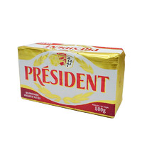 总统(President)发酵型动脂黄油 淡味 500g  早餐 面包 烘焙原料