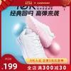 codoon咕咚10K智能跑鞋PRO专业网面透气轻便减震运动鞋男女鞋跑步