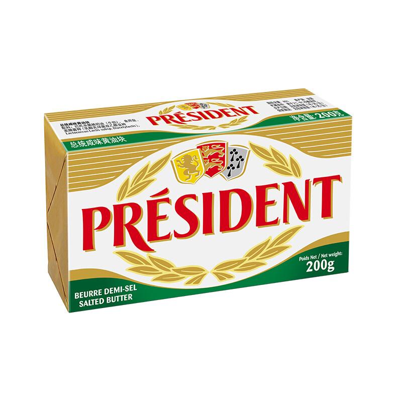 President 总统 咸味黄油块 200g