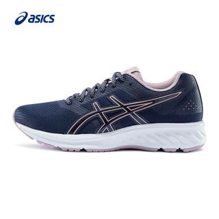 ASICS亚瑟士缓震 时尚镂空 透气 女鞋运动鞋跑鞋 JQ 20 1012A825