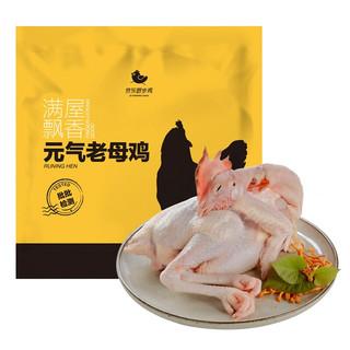 京东跑步鸡 元气老母鸡 1.25kg